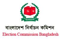 EC updates voter list, fresh voters 3.3mn