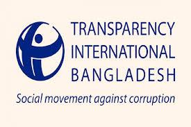 'Gunfight' is not solution: TIB
