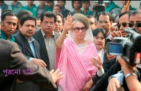 বিএনপি চেয়ারপারসন বেগম খালেদা জিয়া