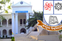 জগন্নাথ বিশ্ববিদ্যালয়ের