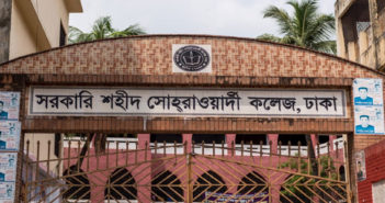 শহীদ সোহরাওয়ার্দী কলেজ