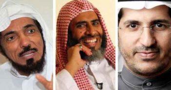 তিন ইসলামি চিন্তাবিদের