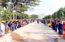 গণযোগাযোগ ও সাংবাদিকতা বিভাগে শিক্ষার্থীদের মানববন্ধন